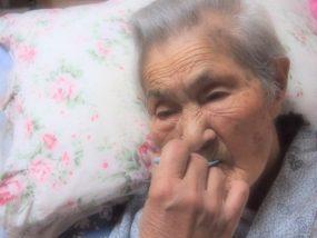 寝たきり老人介護と食事
